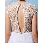 A-line / Princess Petite / Plus Sizes Wedding Dress - Ivory Sweep/Brush Train Jewel Lace / Tulle Wedding Dresses