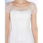 Sheath/Column Wedding Dress - Ivory Ankle-length Scoop Tulle Wedding Dresses