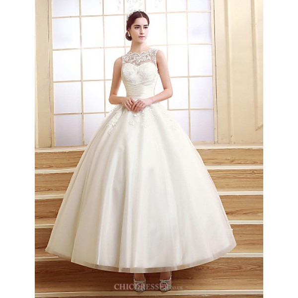 Ball Gown Wedding Dresses Uk: Ball Gown Ankle-length Wedding Dress -Scalloped-Edge Tulle