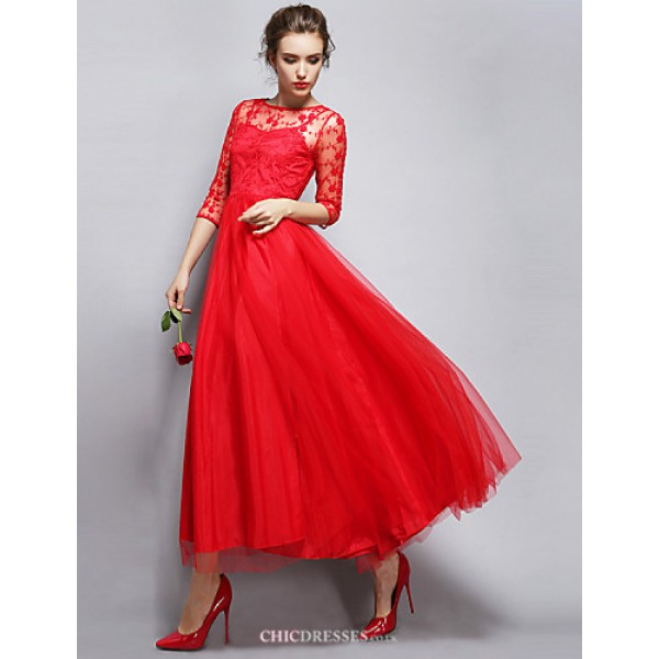 Ankle-length Lace / Taffeta / Tulle Bridesmaid Dress - Ruby Ball Gown Jewel Bridesmaid Dresses