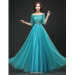 Floor-length Tulle Bridesmaid Dress - Clover A-line Bateau Bridesmaid Dresses
