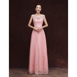 Floor Length Tulle Bridesmaid Dress Blushing Pink Sheath Column Scoop