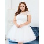 Short/Mini Polyester Bridesmaid Dress - Ivory Ball Gown Jewel Bridesmaid Dresses