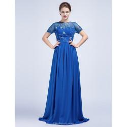 Formal Evening Dress Royal Blue Sheath Column Jewel Floor Length Chiffon