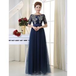 Formal Evening Dress - Dark Navy Ball Gown Bateau Floor-length Chiffon