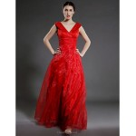 A-line Plus Sizes / Petite Mother of the Bride Dress - Ruby Floor-length Sleeveless Organza Mother Of The Bride Dresses