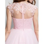 TS Couture Cocktail Party Dress - Blushing Pink Plus Sizes / Petite Ball Gown Jewel Knee-length Tulle Special Occasion Dresses