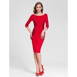 Cocktail Party Dress Ruby Plus Sizes Sheath Column Bateau Short Mini Cotton