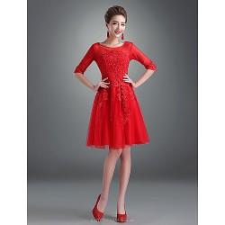 Cocktail Party Dress Ruby Plus Sizes A Line Princess Bateau Knee Length Chiffon