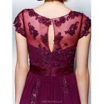 TS Couture Dress - Grape Plus Sizes / Petite A-line Scoop Floor-length Chiffon Special Occasion Dresses