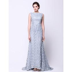 Formal Evening Dress Silver Trumpet Mermaid Bateau Sweep Brush Train Lace