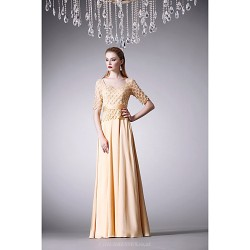 Formal Evening Dress - Daffodil A-line Square Floor-length Satin