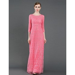 Formal Evening Dress Candy Pink Sheath Column Scoop Floor Length Tulle Sequined Knit