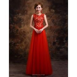 Formal Evening Dress Ruby Plus Sizes Sheath Column Jewel Floor Length Tulle