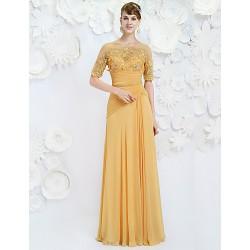 Formal Evening Dress Daffodil A Line Jewel Floor Length Satin