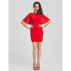 Cocktail Party Dress - Ruby Plus Sizes / Petite Sheath/Column Bateau Short/Mini Chiffon