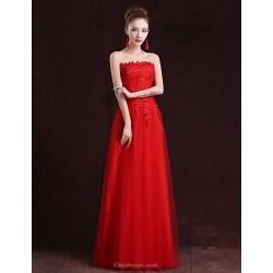 Formal Evening Dress - Ruby A-line Strapless Floor-length Satin
