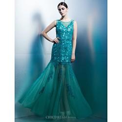 Formal Evening Dress Jade Fit & Flare Scoop Floor Length Tulle