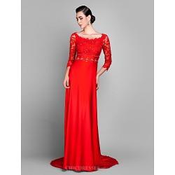 Formal Evening Dress - Ruby Plus Sizes / Petite Sheath/Column Off-the-shoulder Sweep/Brush Train Jersey