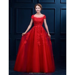 Formal Evening Dress Ruby White A Line Scoop Floor Length Lace