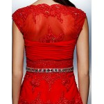 Dress - Ruby Plus Sizes / Petite A-line Bateau Floor-length Chiffon Special Occasion Dresses