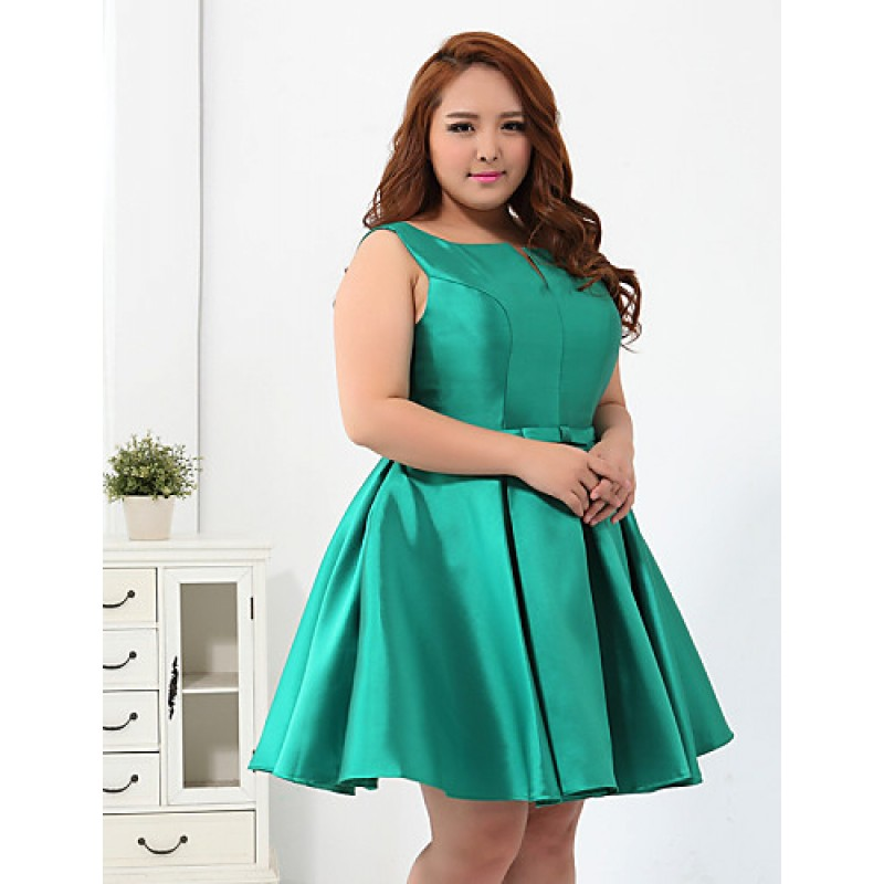 Cocktail Party Dress - Jade Plus Sizes Ball Gown Scoop ... - photo #3