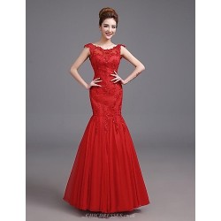 Formal Evening Dress - Ruby Plus Sizes Fit & Flare Straps Floor-length Satin